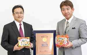 サンヨー食品株式会社 井田 純一郎