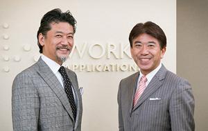 株式会社ワークスアプリケーションズ 牧野正幸/ベネフィット・ワン 白石徳生