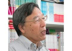 法政大学大学院 坂本光司
