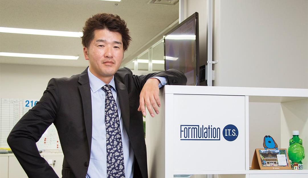 株式会社フォーミュレーションI.T.S. 今別府 亮