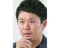 山田 研太
