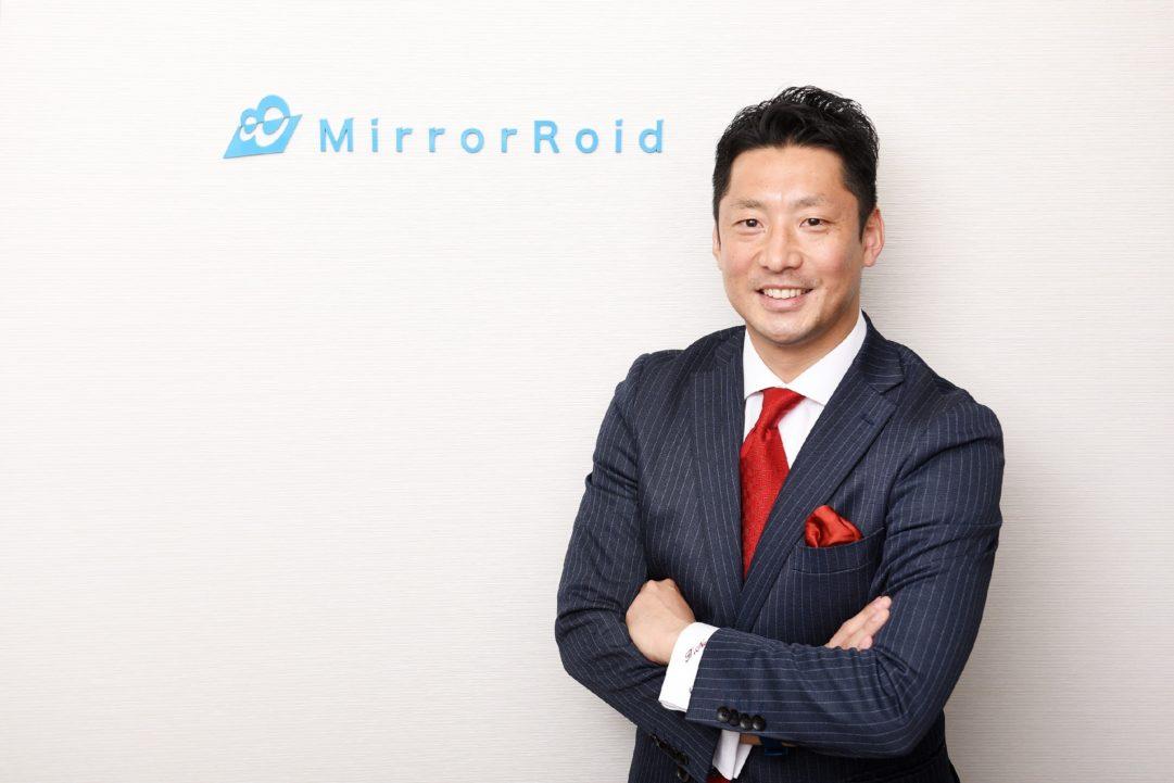株式会社ミラーロイド 成田秀基