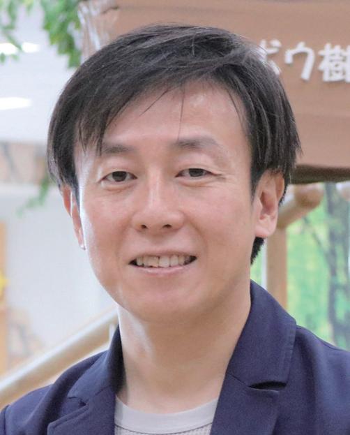 サイボウズ株式会社 青野 慶久