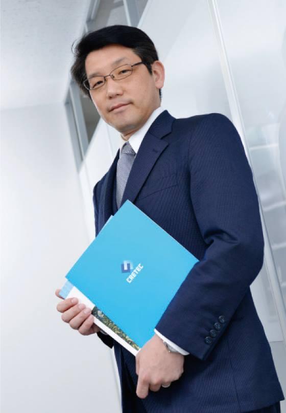 株式会社クリテック工業 若林 勇二