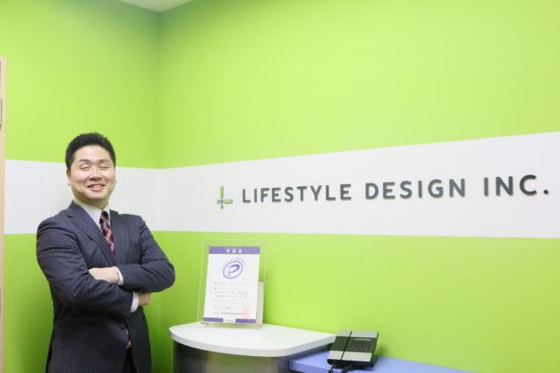ライフスタイルデザイン株式会社 石浦 浩