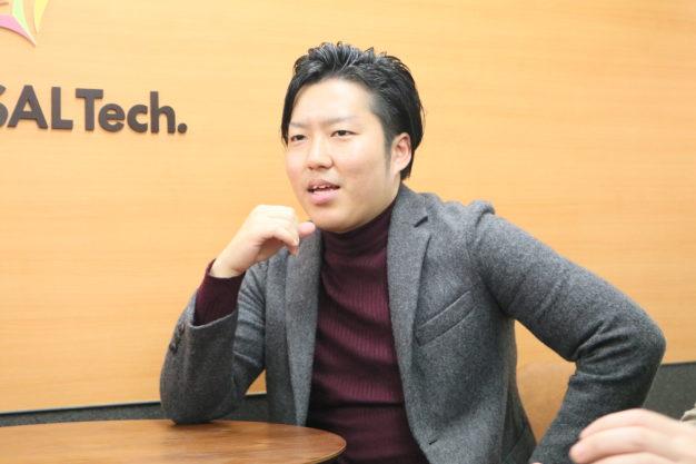 アローサル・テクノロジー 株式会社 佐藤拓哉